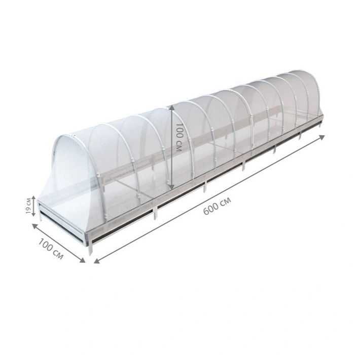 парник арочный 70х50 см